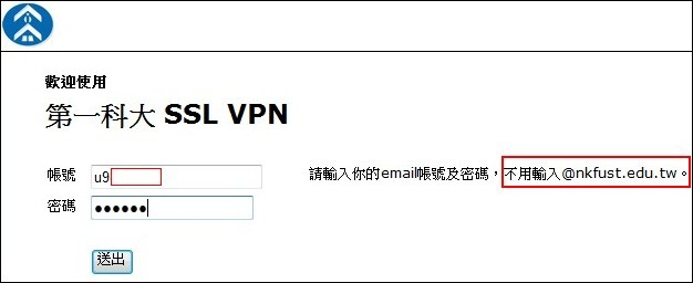 Transmission with vpn